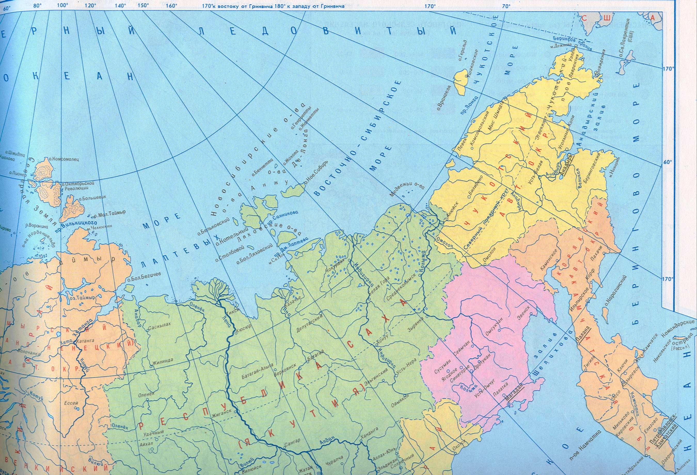 Административная карта российской